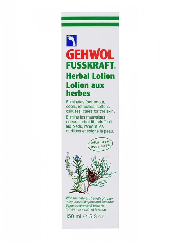 Herbal_lotion_box