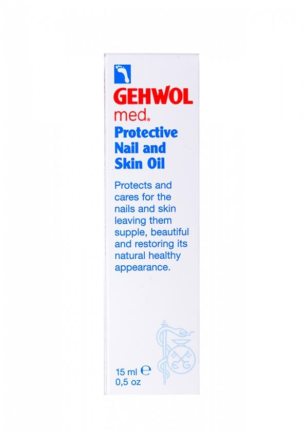 nail_protective_oil_box